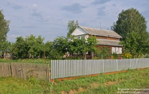 Дом семьи Кричкиных