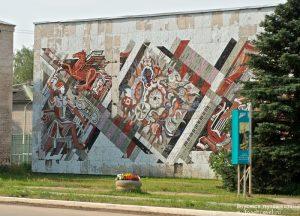 Мозаика городских стен